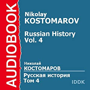 Russian History, Volume 4 [Russian Edition] | [Nikolay Kostomarov]