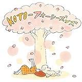 KOTO-フォーシーズンズ KOTO-4 SEASONS