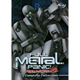 """Full Metal Panic! - Complete Collection (7 DVDs)von """"Akio Ohtsuka"""""""