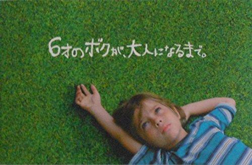 【映画パンフレット】 6才のボクが、大人になるまで。BOYHOOD 監督 リチャード・リンクレイター キャスト パトリシア・アークエット、エラー・コルトレーン、ローレライ・リンクレイター、イーサン・ホーク