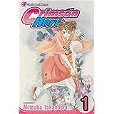Crimson Hero, Vol. 1 ~ Mitsuba Takanashi