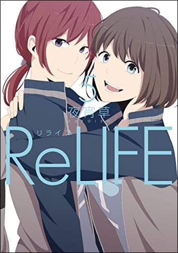 ReLIFE 5