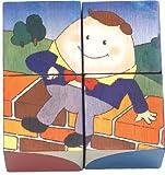 Voila Nursery Jigsaw Cubes