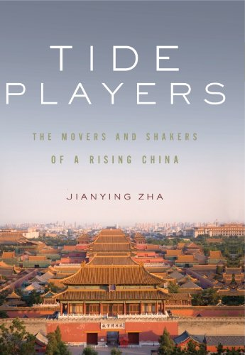 Jianying Zha - Tide Players