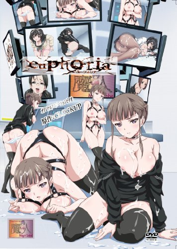 euphoria ~真中合歓 地獄始動編~ 限定版 [DVD]