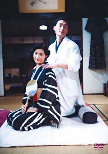 マイコ 山のあなた 徳市の恋 プレミアム・エディション (初回限定生産) [DVD]