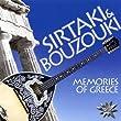 M�moires De Gr�ce : Sirtaki & Bouzouki