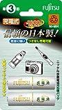 富士通 ニッケル水素充電池 単3形 2個パック 日本製 HR-3UTA(2B)