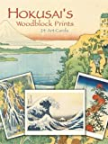 img - for Hokusai's Woodblock Prints: 24 Art Cards (Dover Postcards) book / textbook / text book