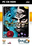Broken Sword: Shadow of the Templars (PC CD)
