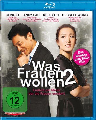 Was Frauen wollen 2 [Blu-ray]