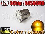 D-4-86 6連SMD LEDウインカー球 Ba15S S25 G18 口金シングル球 ランドクルーザープラド KZJ VZJ ハイエース KZH LH RZH エスティマルシーダ エミーナ TCR チェイサー マーク2 JZX GX LX シルビア S13 S14 スカイライン