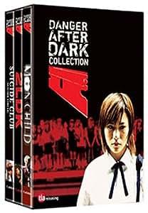 Danger After Dark Collection (Suicide Club/ Moon Child/ 2LDK)