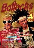 Bollocks No.001(2012年4月)