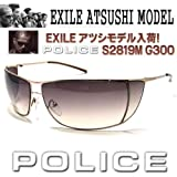 POLICE ポリス サングラス 限定復刻 EXILEアツシモデル S2819M-G300