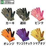 (日本野鳥の会) Wild Bird Society of Japanアウトドアグローブ  (M, サンコウチョウ(紫))