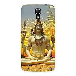 Cute Shiva Samadhi Print Back Case Cover for Galaxy Mega 6.3