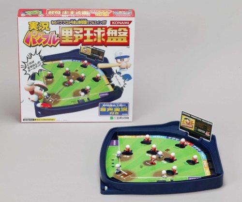 Jikkyou Powerful Pro Baseball Baseball board (japan import) jetzt kaufen