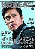 KOREA+act.(コリアアクト) vol.14