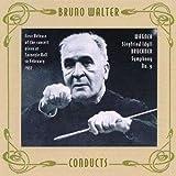 ワルター;ブルックナー:交響曲第9番 ワーグナー:ジークフリート牧歌