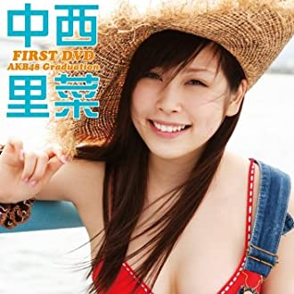 中西里菜 FIRST DVD~AKB48 Graduation~ LIMITED EDITION