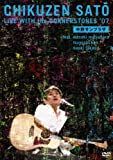 LIVE WITH the CORNERSTONES '07 中野サンプラザ [DVD]