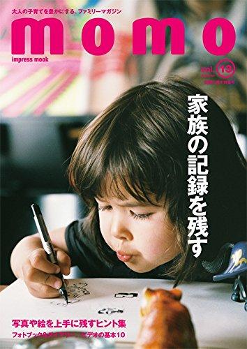 momo 2016年Vol.13 大きい表紙画像