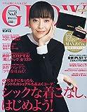 GLOW (グロー) 2014年 10月号