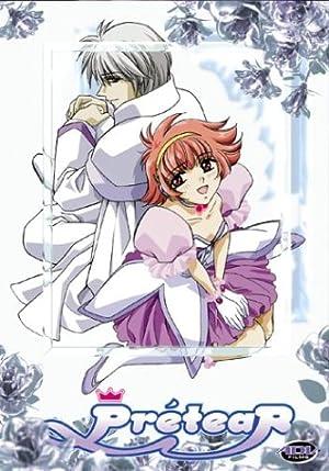 新白雪姫伝説プリーティア