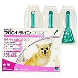 犬用 フロントラインプラスドッグ XS (5kg未満) 3ピペット (動物用医薬品)