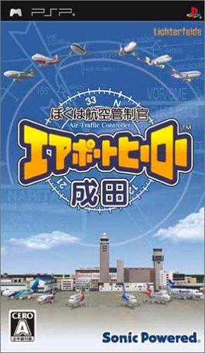 Boku ha Koukuu Kanseikan: Air Port Hero Narita [Japan Import]
