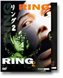 echange, troc Ring / Ring 2 - Coffret 2 DVD
