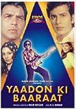 Yaadon Ki Baraat [DVD]