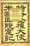Die Iwakura- Mission. Das Logbuch des...