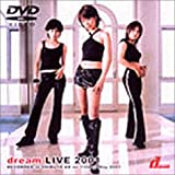 dream LIVE 2001 [DVD]