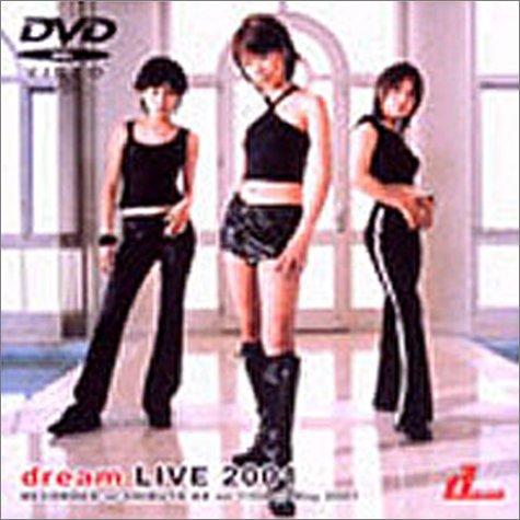 dream LIVE 2001 [DVD]