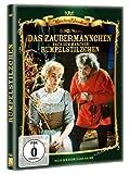 Das Zaubermännchen - Nach dem Märchen Rumpelstilzchen title=