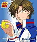 横顔 テニスの王子様 THE BEST OF SEIGAKU PLAYERS II Kunimitsu Tezuka