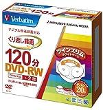 三菱化学メディア Verbatim DVD-RW(CPRM) くり返し録画用 120分 1-2倍速 Disk2枚入り5mmツインケース10個 20枚パック ワイド印刷対応 ホワイトレーベル VHW12NP20TV1