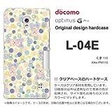 docomo Optimus G Pro L-04E ケース Optimus G Pro L-04E カバー ケース・ジャケット【くま116/l04e-PM116】
