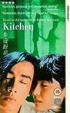 echange, troc Kitchen [VHS] [Import anglais]