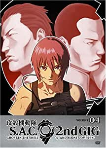 Ghost in the Shell: Stand Alone Complex, 2nd GIG, Volume 04 (Episodes 13-16)