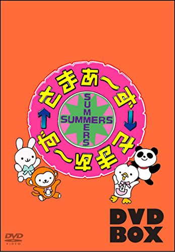 さまぁ~ず×さまぁ~ずDVD BOX(Vol.30/31+特典DISC)(完全生産限定版)