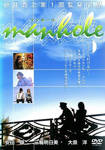 manhole マンホール