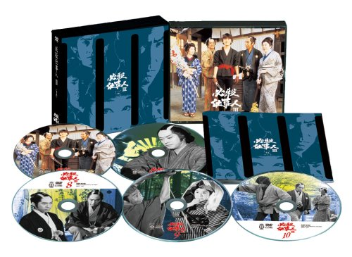 必殺仕事人III 下巻 [DVD]