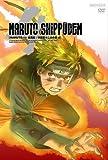 NARUTO-ナルト- 疾風伝 守護忍十二士の章 04 [DVD]