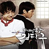 製パン王キム・タック 韓国ドラマOST (KBS)(韓国盤)