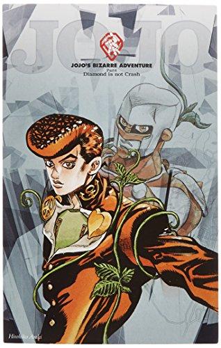 ジョジョの奇妙な冒険(第4部) ダイヤモンドは砕けない 文庫版 コミック 18-29巻セット (化粧ケース入り) (集英社文庫―コミック版)