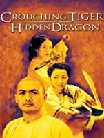 Crouching Tiger, Hidden Dragon (English Subtitled) [HD]