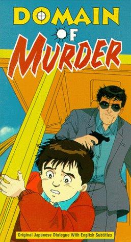 Domain Of Murder [Vhs]